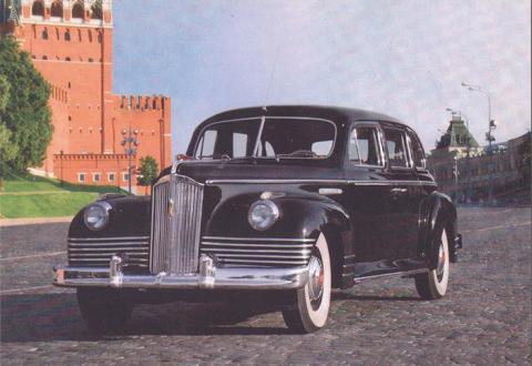 ZIS 110 1946 Moskva Red Square.jpg