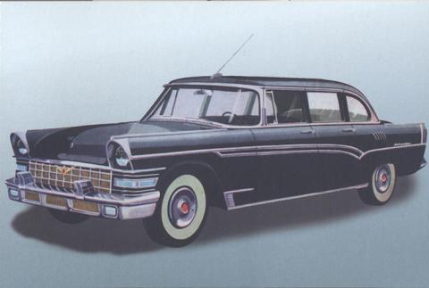 ZIL 111 1957.jpg