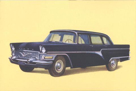 GAZ-13 1959.jpg