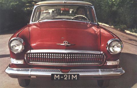 GAZ-21 Volga 1962.jpg