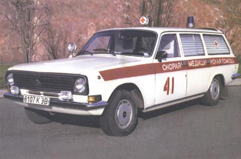 GAZ-2410 Ambulance.jpg