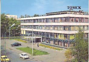 +з. 1987г.Томск.Дом быта.jpg