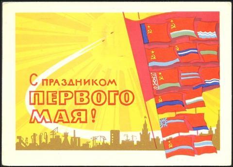 1964г.(10.01.64).jpg