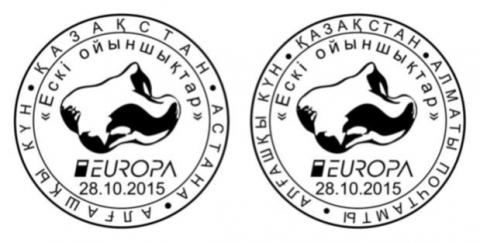2015г.(28.10.15) Европа Шт..jpg