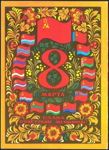 1972г.(13.09.72г.).jpg