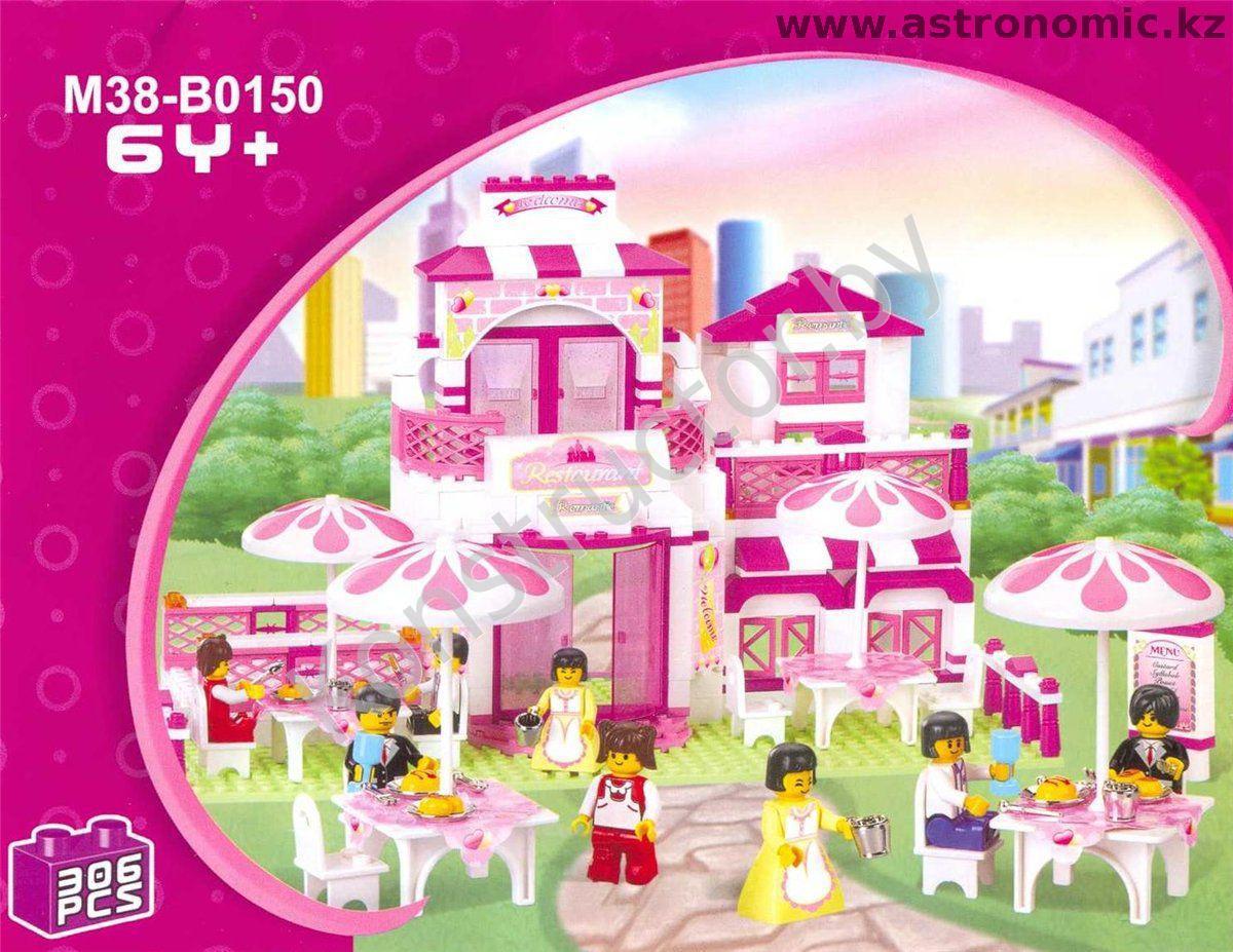 Розовая Мечта 0150 Инструкция
