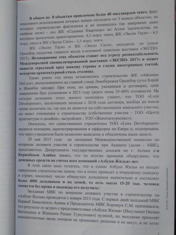 ТОМ 1(7).JPG