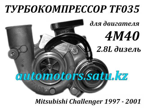 T-4M40 03220 800x600.jpg