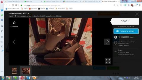 зел туфли.jpg