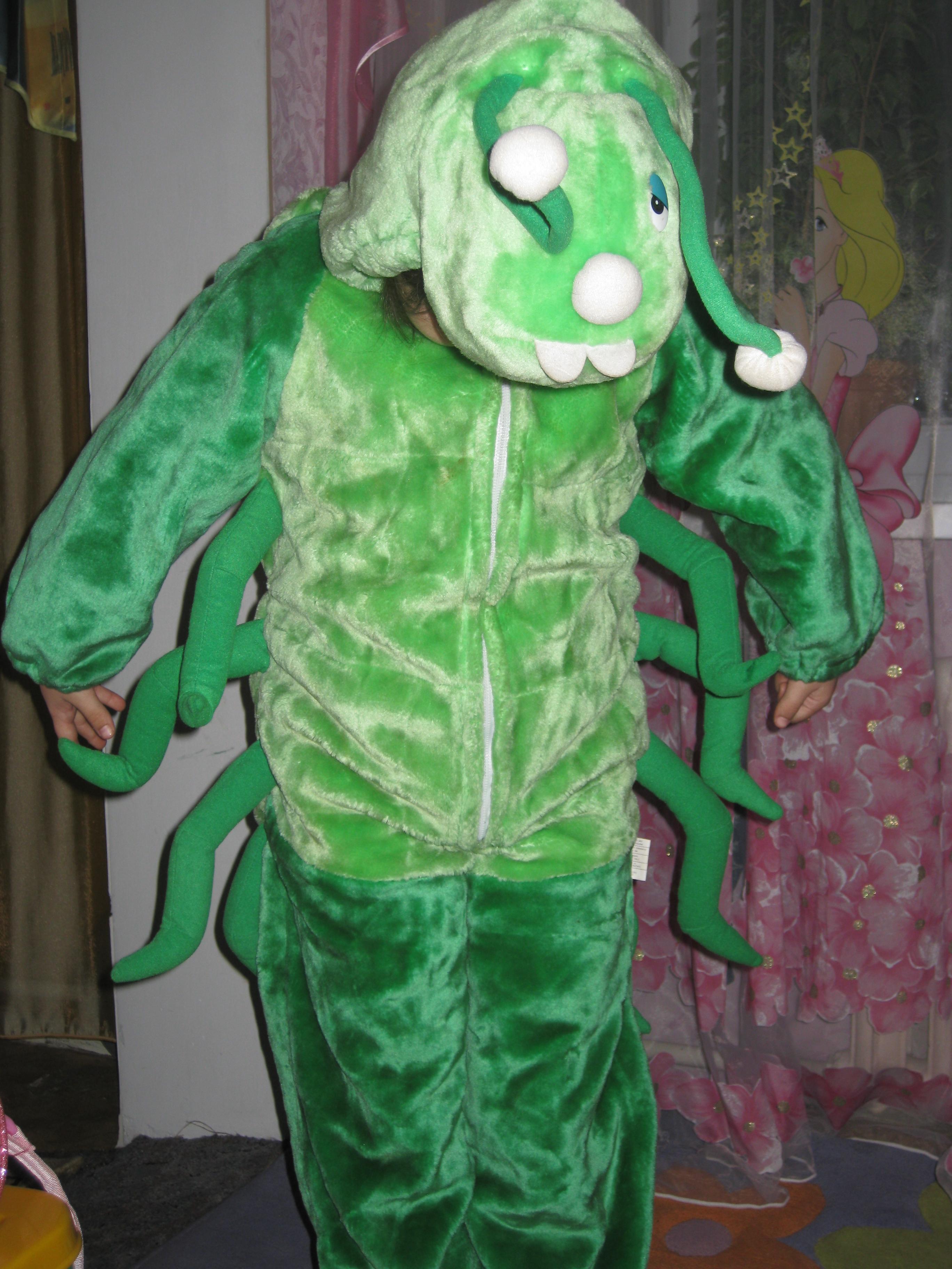 Гусеница костюм картинки