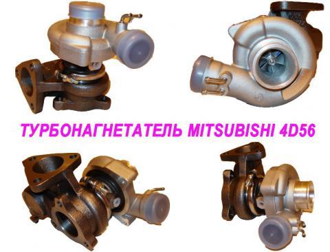 sale-TURBO MITSUBISHI-4D56_2.jpg