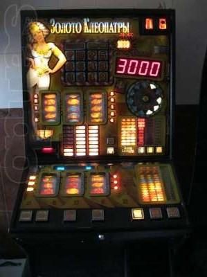 Игровые автоматы клиопатра игровые автоматы производитель селебрити