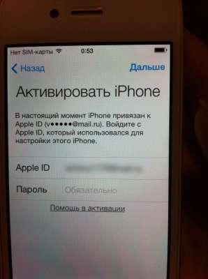 если заблокирован айфон его можно сделать оценка