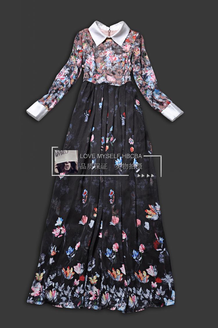 платье халат висело или висел