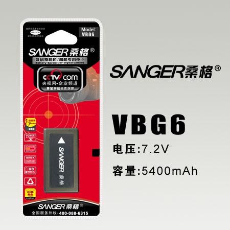 free-post-sanger-vbg6-decoding-battery-panasonic-hmc73mchmc1-1-Gallay.jpg