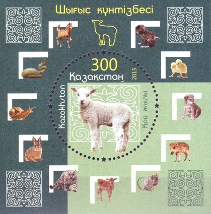2015г.(07.11.15) Гороскоп Год овцы.jpg
