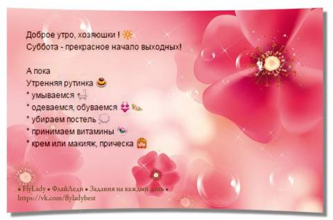 N8R3_U-NMkY.jpg