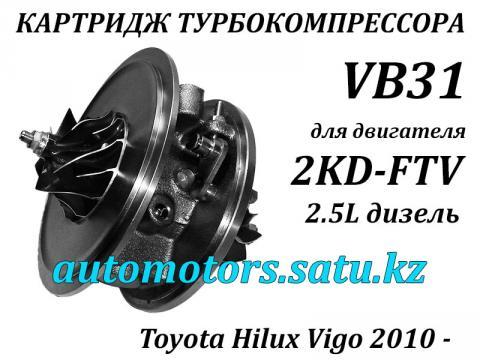 CHRA VB31(2kd) satu.jpg