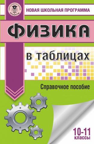 cover1.jpg