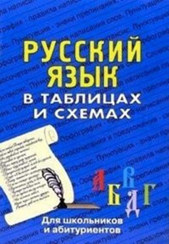 руся1.jpg