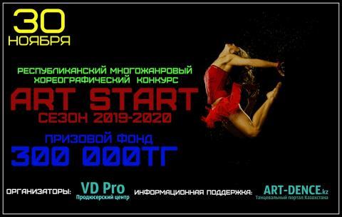 art_start.jpg