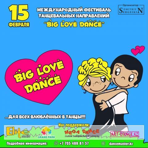 big_love_dance_2020.jpg