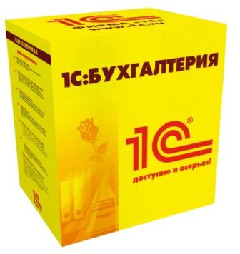 Коробка 1С.jpg