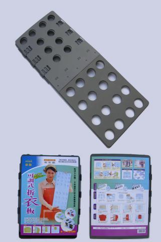 折衣板004-1.jpg