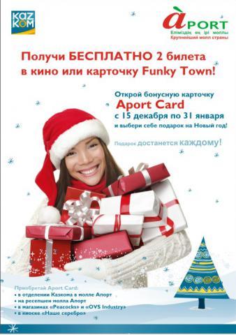 aport card.jpg