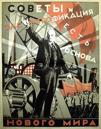 poster-1924c.jpg