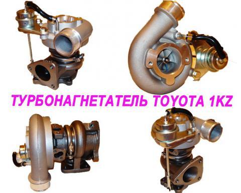 sale-TURBO TOYOTA-1KZ_2.jpg