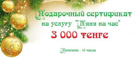 post-456113-0-92834900-1386534427_thumb.