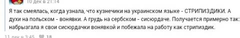 Screenshot_2013-12-26-01-52-38.jpg