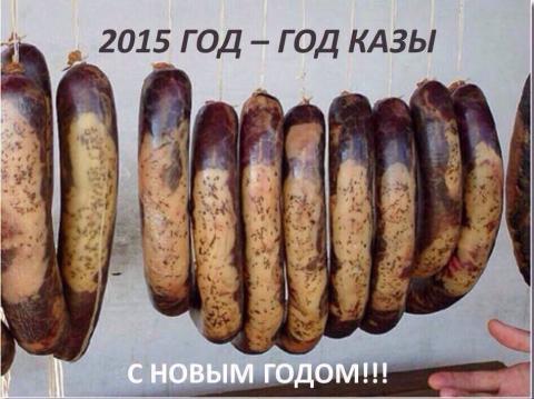 IMG-20150101-WA0001.jpg