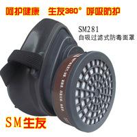Sm281_один_танк_защитные_маски_filtertype.jpg_200x200.jpg