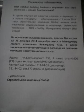 IMG_20141215_191628.jpg
