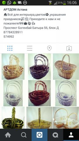 Screenshot_2014-12-27-16-06-09.png