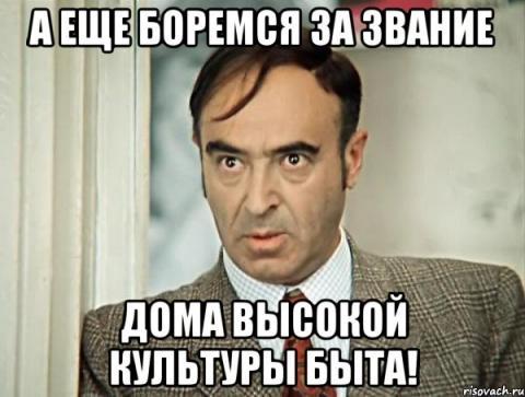 pust-govoryat_23052665_orig_.jpeg