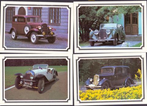 1989 Планета Ретро автомобили вып. 2 фотооткрытки 3.jpg веб.jpg