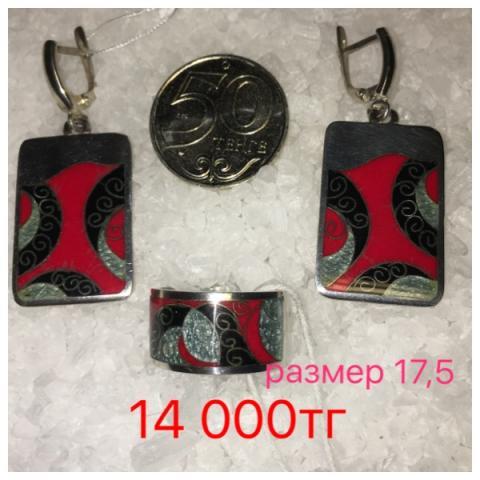 IMG_2776-29-12-17-01-49.jpeg