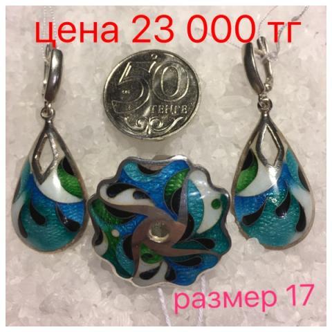 IMG_2761-29-12-17-01-49.jpeg