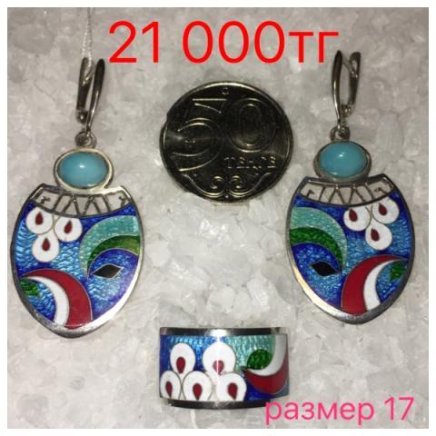 IMG_2823-29-12-17-01-49.jpeg