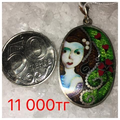 IMG_2908-29-12-17-01-49.jpeg