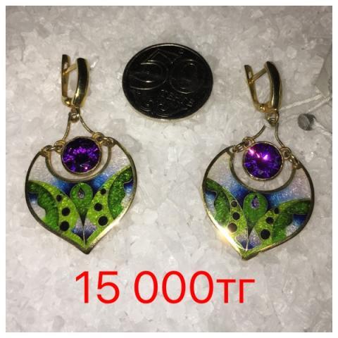 IMG_2840-29-12-17-01-49.jpeg