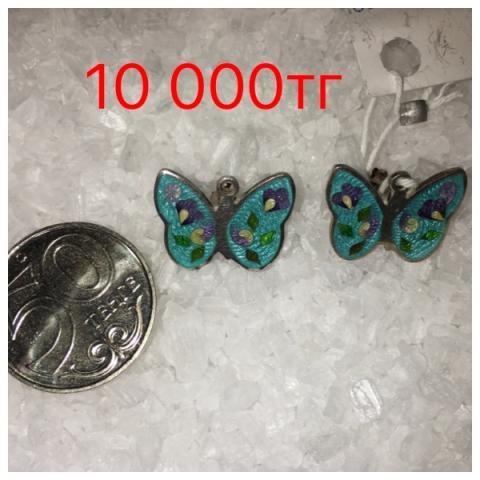 IMG_2936-29-12-17-01-49.jpeg