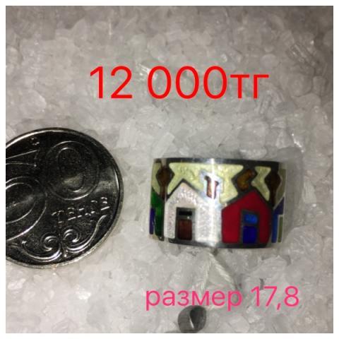 IMG_2862-29-12-17-01-49.jpeg