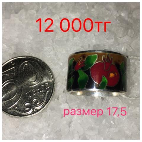 IMG_2867-29-12-17-01-49.jpeg