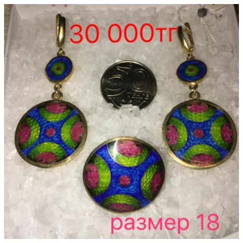 IMG_2801-29-12-17-01-49.jpeg