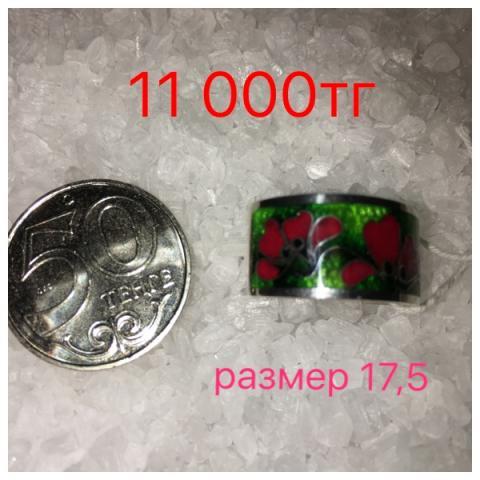 IMG_2864-29-12-17-01-49.jpeg