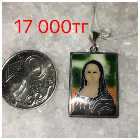IMG_2921-29-12-17-01-49.jpeg